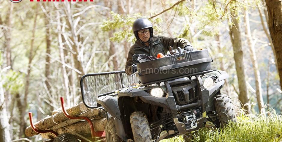 """<span class=""""fancy-title"""">Yamaha Grizzly YFM 700 EPS WTHC Camouflage - Foto: Yamaha</span><span>Das größte ATV von Yamaha, der Grizzly YFM 700 EPS WTHC in Tarnoptik Camo ist das perfekte Fahrzeug für Geländefahrten aber auch schwierigen Arbeiten im Wald oder auf Baustellen. Die Antriebskraft zie...</span>"""